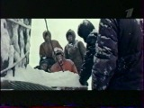 72 градуса ниже нуля 1976, СССР